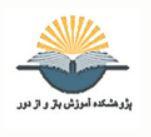 فصلنامه ایرانی آموزش از دور